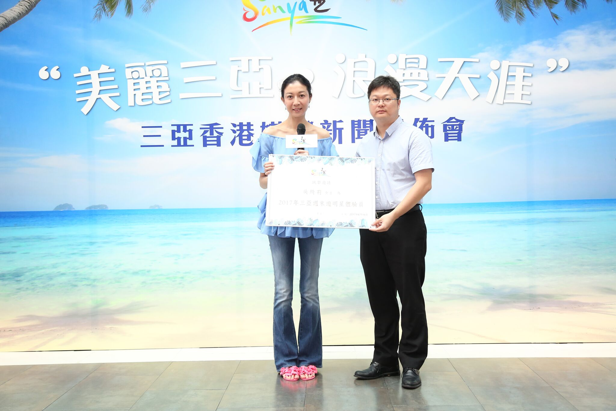 tourism qna Qna qatar volleyball  travel businesses participated in a workshop held in the southern city of nha trang on oct 3 to seek ways to boost tourism between.